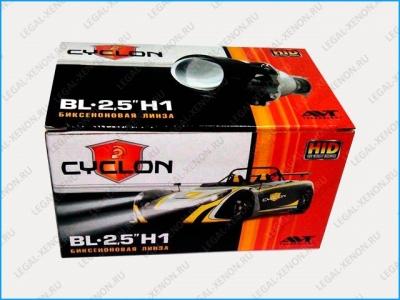 я Биксеноновые линзы CYCLON BL-2,5 H1