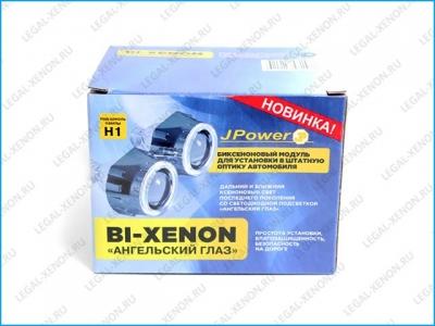 я Биксеноновые линзы J-Power H1