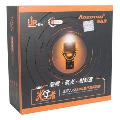 я BI-LED линзы Aozoom ALPD-02 Laser