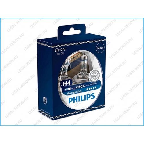 я Галогеновые лампы Philips RacingVision H4 +150%