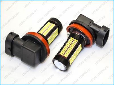 я Светодиодная лампа H11-SMD4014-106