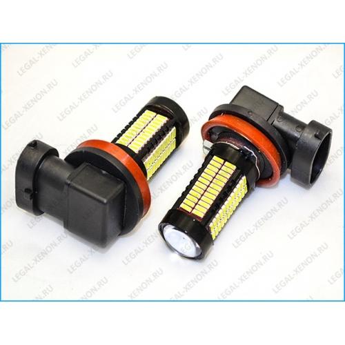 я LED лампа H11-SMD4014-106
