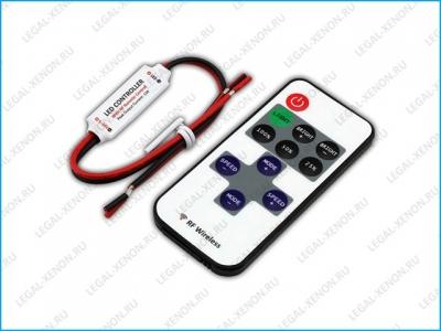 Контроллер LED с радио пультом 11 кнопок (одноцвет)