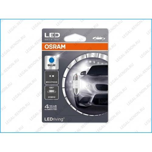 я LED лампа Osram LEDriving Standard C5W Blue 31мм (6431BL01B)