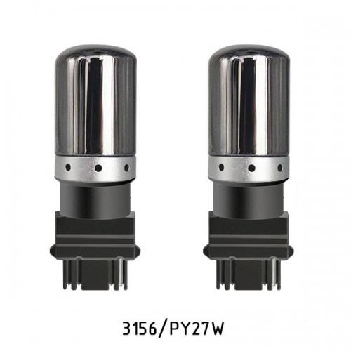LED лампы поворота PY27-3014-MIR (3156) с зеркальным покрытием цвет рыжий