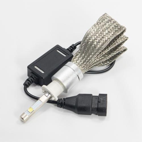Я Уценка! LED лампа LX Cree R3 H1
