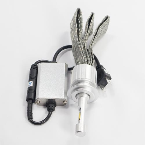 Уценка! LED лампа LX HOT LIGHT A1 4300K цоколь H7