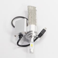 Уценка! LED лампа LX LED LIGHT A1 цоколь H7