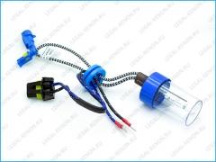 Ксеноновые лампы LX Lite Extreme H11 / H8 +30%