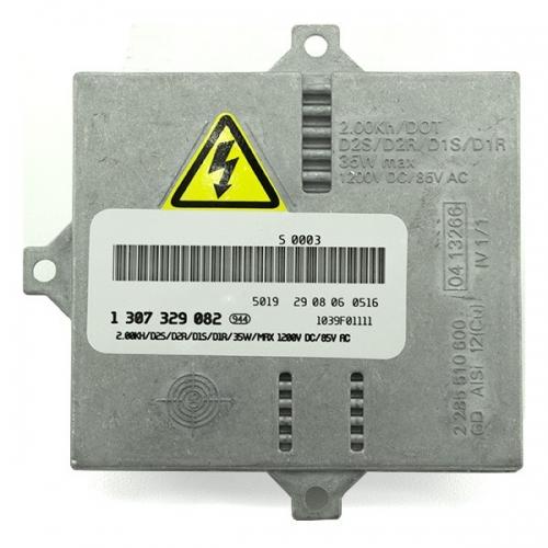 Блок розжига штатный AL Bosch 2.0 - 63127176068