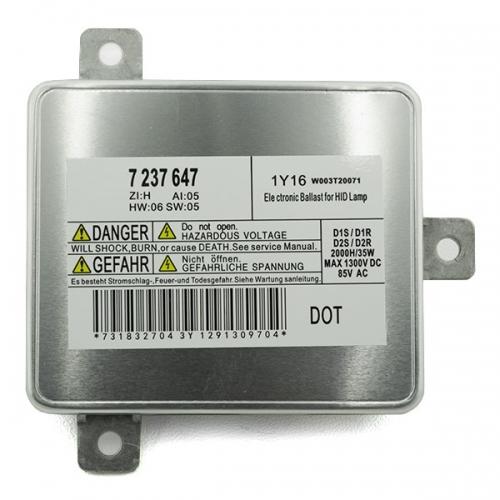 Блок розжига штатный AL Bosch 3.2 - 63117237647