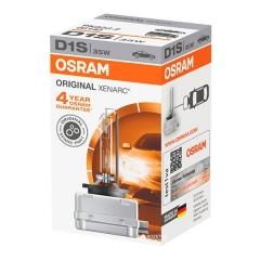 Ксеноновая лампа OSRAM Original Xenarc D1S 4200K