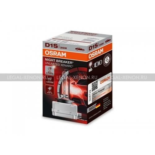 я Ксеноновая лампа OSRAM Xenarc Night Breaker Unlimited D1S +70%