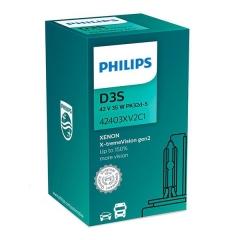 Я Ксеноновая лампа PHILIPS D3S X-tremeVision gen2 +150% (в картоне)