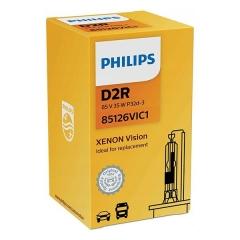 я Ксеноновая лампа PHILIPS D2R Vision