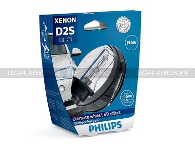 Ксеноновая лампа PHILIPS D2S Ultimate WhiteVision Ultimate gen2 (85122WHV2S1)